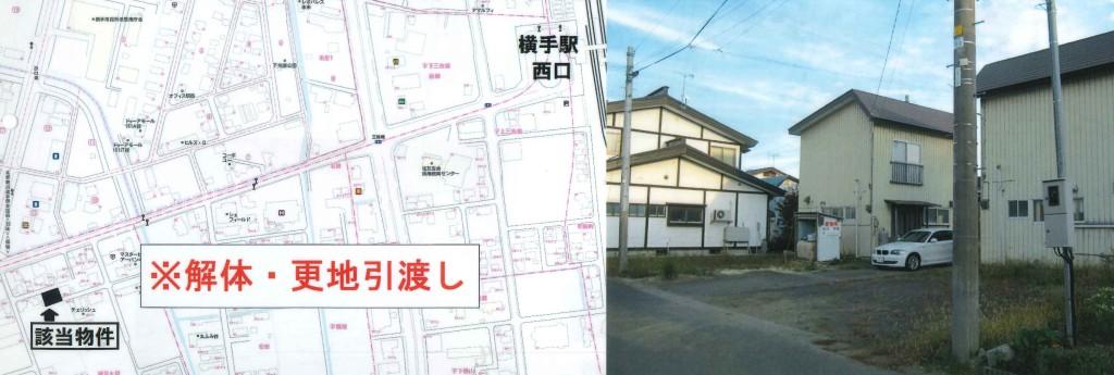 ひまわりハイツ 地図写真