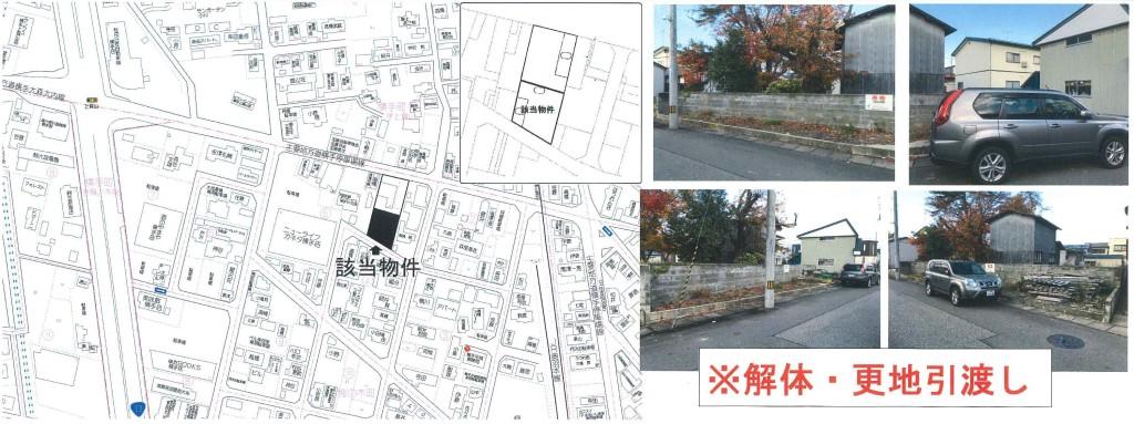 梅の木町 南側 地図 写真