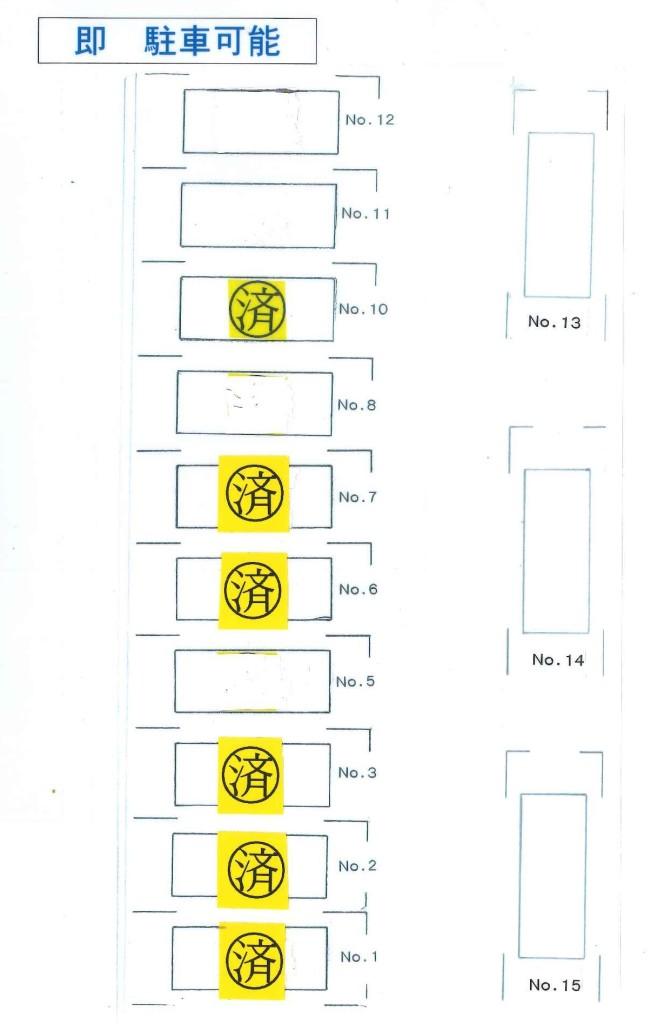 神明町月極め駐車場 図面