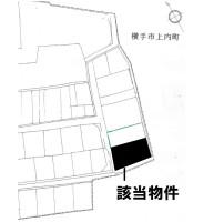 上内町 角地1