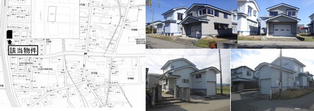 雄物川町 中古 地図