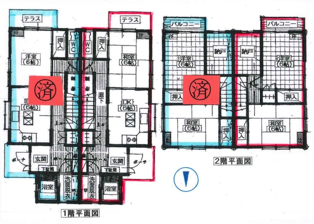 第2タウンハウス高易 B号室 平面図
