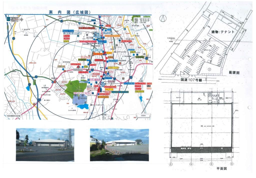 地図 建物平面