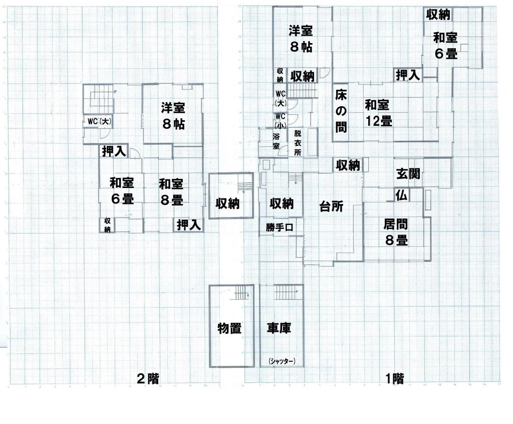 南町 一戸建て 図面