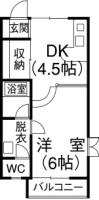 モール旭川 C棟 202