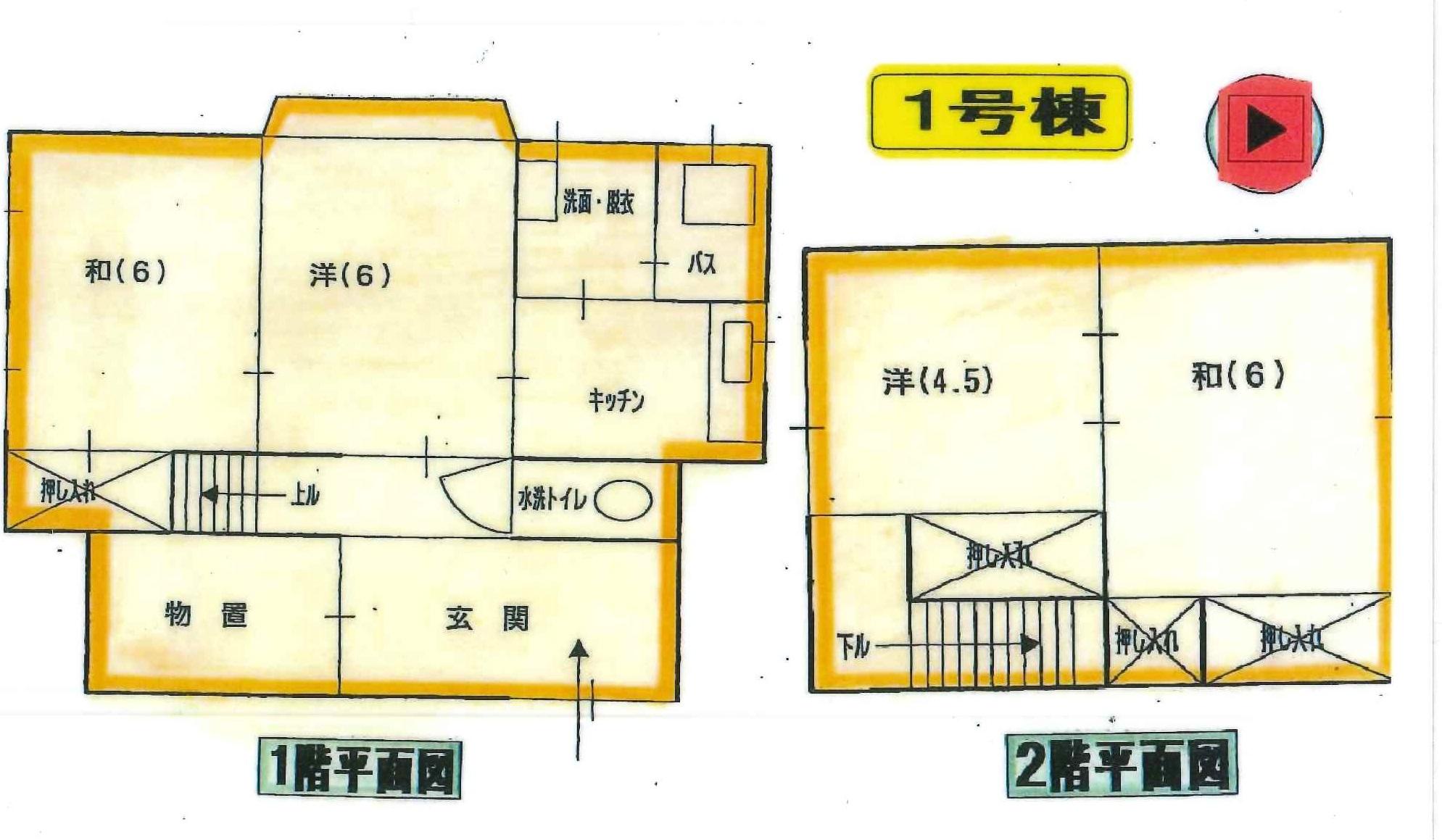 20200219135613121_0001山石住宅1号棟 平面図