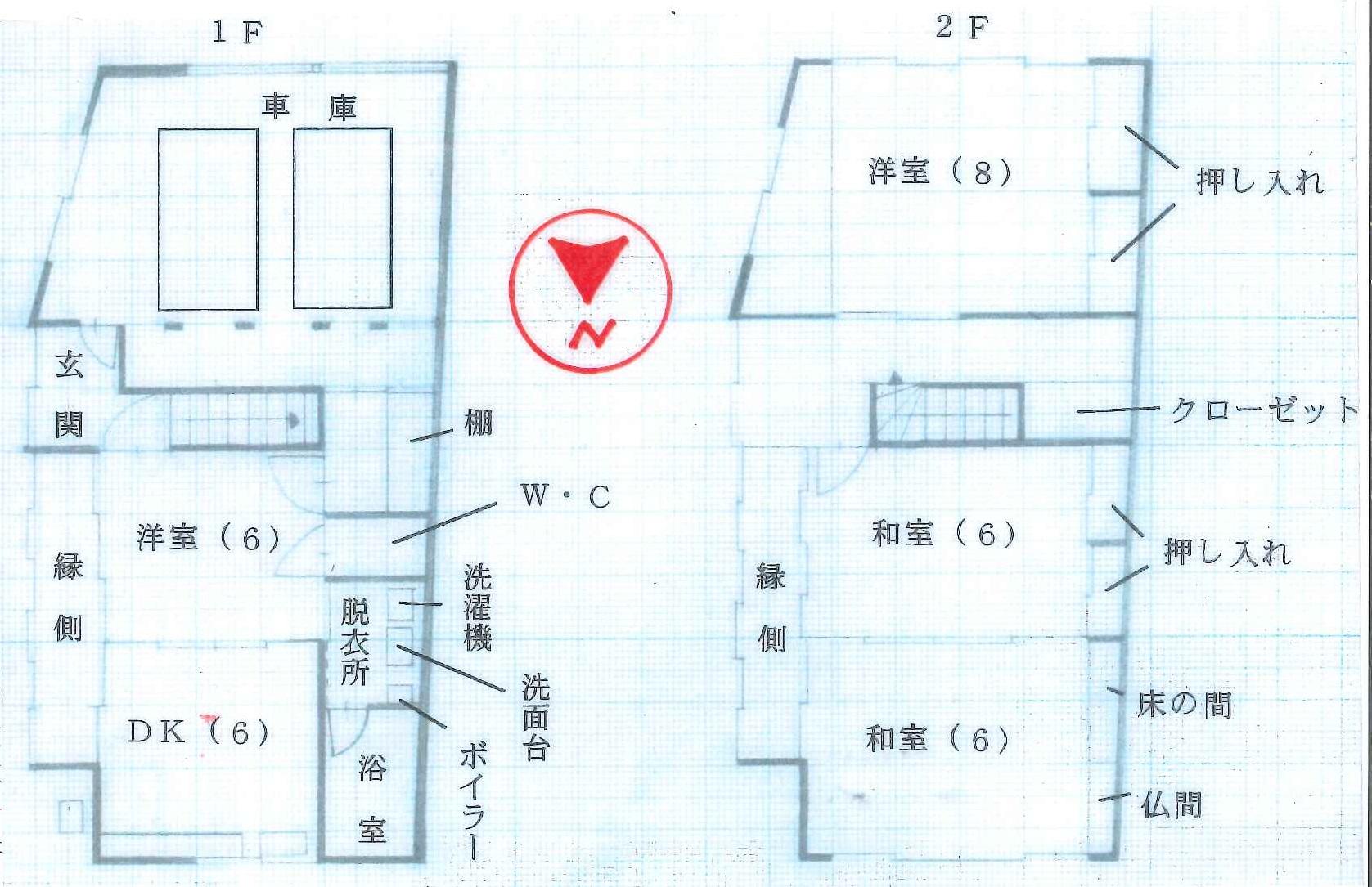 20200321153331132_0001鍛冶町7-6平面図