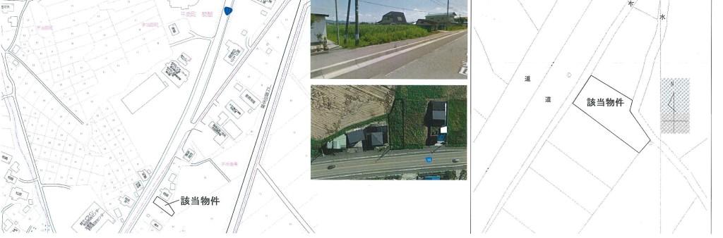 平鹿町醍醐 250万 地図公図写真