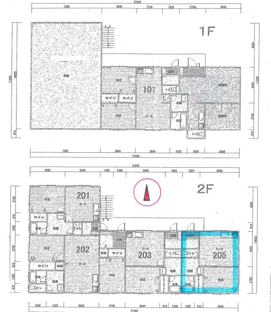 20201111120815629_0001サンヴェール新町Ⅱ205平面図